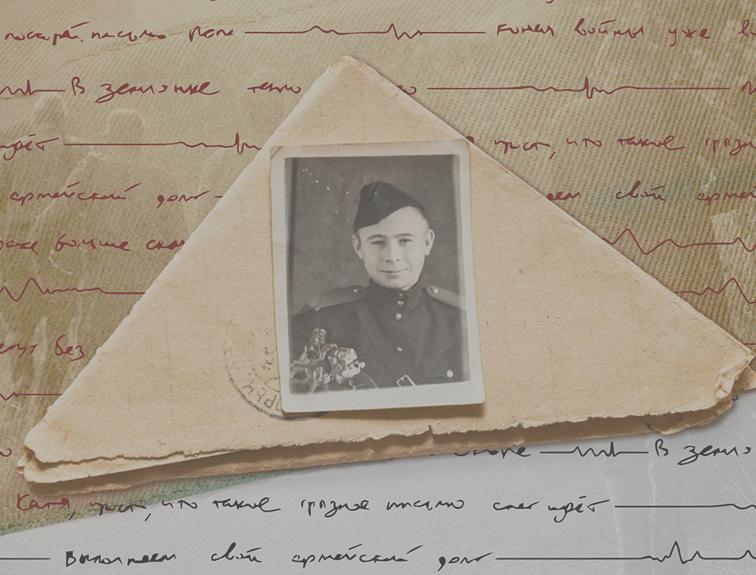 Старт акции «Связь поколений - история в письмах»