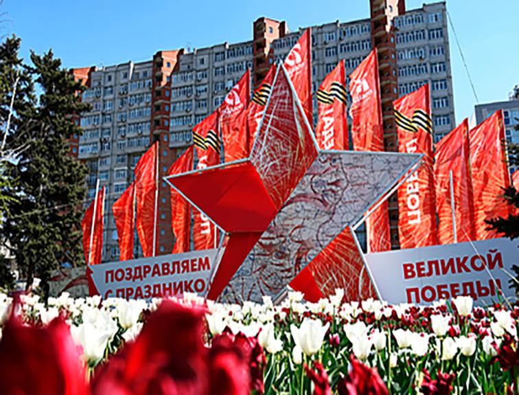 ВЭБ.РФ - проект «Герои городов» о подвиге возрождения страны